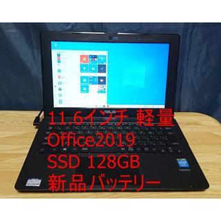 エイスース(ASUS)のASUS X200M / Office2019 SSD換装 バッテリー交換済み(ノートPC)