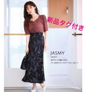 tocco - 新品タグ付き パール付きラインフラワーナロースカート