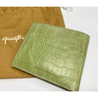 あつ様専用 お財布+キーケースセット(グリーン)(折り財布)