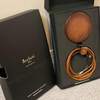 ベルルッティ(Berluti)のベルルッティ 充電器(バッテリー/充電器)