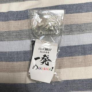 ジャニーズWEST - ジャニーズWEST 一発めぇぇぇぇぇぇぇ! ペンライト