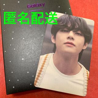 防弾少年団(BTS) - BTS Galaxy S20+ トレカ V テテ テヒョン