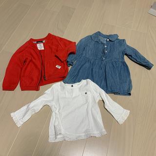 ベビーギャップ(babyGAP)の女の子 70サイズ 上着 まとめ売り(カーディガン/ボレロ)