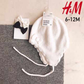 エイチアンドエム(H&M)の【2点】新品タグ 75/80(6-12M)H&M ニット帽 りぼん ヘアクリップ(帽子)
