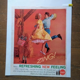 コカコーラ(コカ・コーラ)のアンティーク『1961年』コカ・コーラ広告紙・(59年前の実物)(その他)