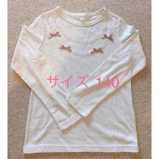 アーヴェヴェ(a.v.v)のa.v.v アーヴェヴェ カットソー Tシャツ トップス 長袖 140(Tシャツ/カットソー)
