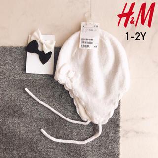エイチアンドエム(H&M)の【2点】新品タグ 85/90(1-2Y)H&M ニット帽 りぼん ヘアクリップ(帽子)