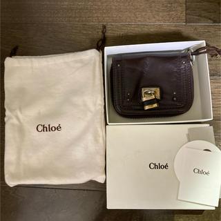 クロエ(Chloe)のChloe☆クロエ☆パディントン財布(財布)