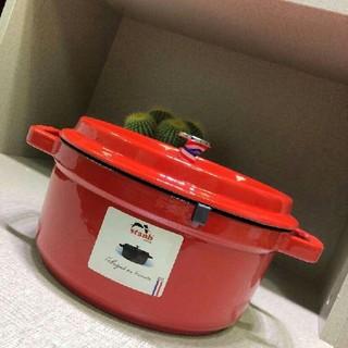 ストウブ(STAUB)のスカイブルー·24cm 鋳鉄STAUBエナメル鍋(調理道具/製菓道具)