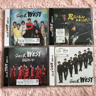 ジャニーズWEST - ジャニーズWEST♡ええじゃないか初回盤通常盤全形態セット