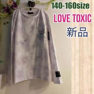 ラブトキシック(lovetoxic)の新作新品150cm女の子長袖Tシャツ 送料込(Tシャツ/カットソー)