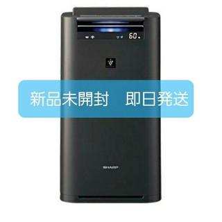 SHARP - シャープ プラズマクラスター加湿空気清浄機 KI-HS50-H(グレー系)