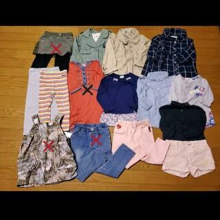フタフタ(futafuta)の女の子 90  12枚セット まとめ売り アウター トップス パンツ(Tシャツ/カットソー)