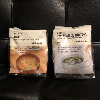 ムジルシリョウヒン(MUJI (無印良品))の無印 オクラ入りねばねば野菜のスープ 豚汁 セット  食べるスープ  (インスタント食品)