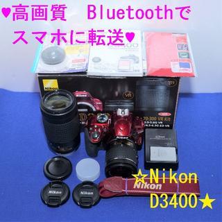 Nikon - ❤スマホに自動転送 Bluetooth搭載❤Nikon D3400❤