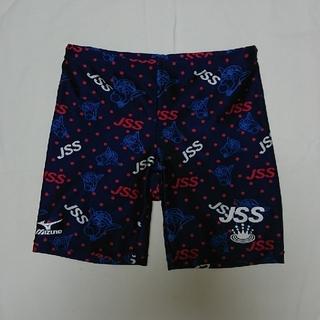 ミズノ(MIZUNO)のJSS スイミングパンツ 140㎝(水着)