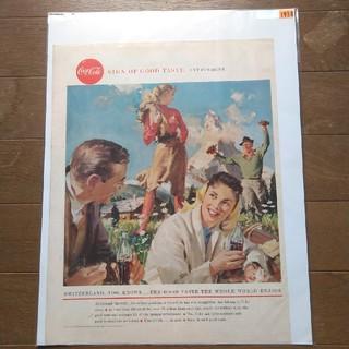 コカコーラ(コカ・コーラ)のアンティーク『1958年』コカ・コーラ企業広告紙・(62年前の実物)(その他)