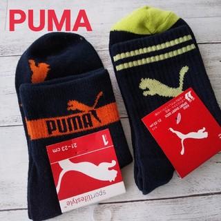 プーマ(PUMA)のプーマ ソックス キッズ(靴下/タイツ)
