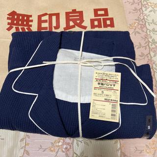 ムジルシリョウヒン(MUJI (無印良品))の半袖パジャマ(無印良品) 脇に縫い目のない ワッフル織り S(その他)