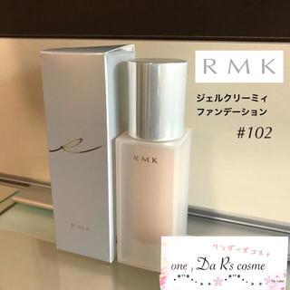 RMK - ■新品■ RMK ジェルクリーミィファンデーション 102