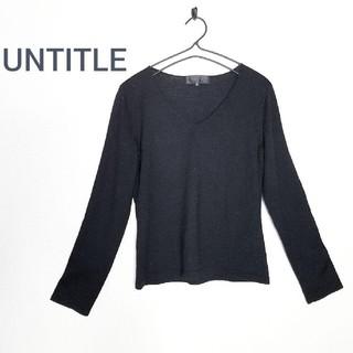 アンタイトル(UNTITLED)のアンタイトル  ニット  セーター  長袖  薄手  秋冬 ブラック レディース(ニット/セーター)