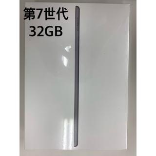 Apple - Apple iPad  第7世代 Wi-Fiモデル 32GB スペースグレー