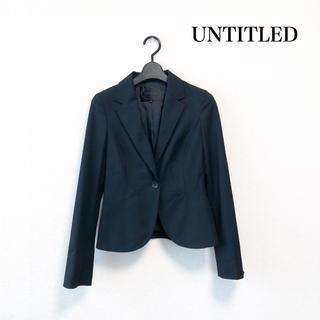 アンタイトル(UNTITLED)のUNTITLED アンタイトル ジャケット 黒 ストレッチ 日本製(テーラードジャケット)