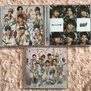 ジャニーズWEST - ジャニーズWEST♡ホメチギリスト/傷だらけの愛初回盤A初回盤B通常盤セット