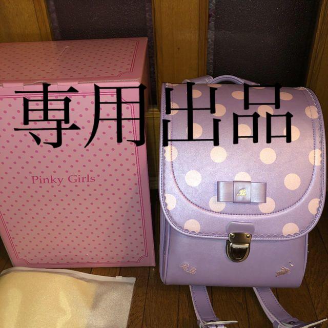 BeBe(ベベ)の新品 BeBe べべ 、かわいい高級ランドセル/パープルドット キッズ/ベビー/マタニティのこども用バッグ(ランドセル)の商品写真