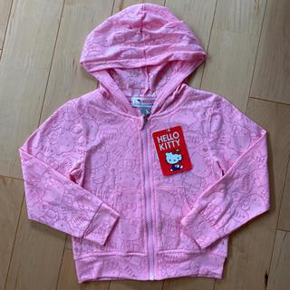 ハローキティ(ハローキティ)の新品 サンリオ キティ 薄手 パーカー ピンク 100(Tシャツ/カットソー)