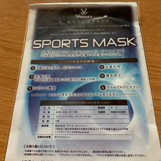UNDER ARMOUR - 未使用新品 ヴァイオレーラ スポーツマスク