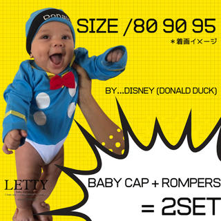 ベビー服 ロンパース ハロウィン ディズニー ドナルド セット売り 着ぐるみ(その他)