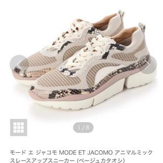 モードエジャコモ(Mode et Jacomo)の◇MODE ET JACOMO アニマルミックスレースアップスニーカー。(スニーカー)