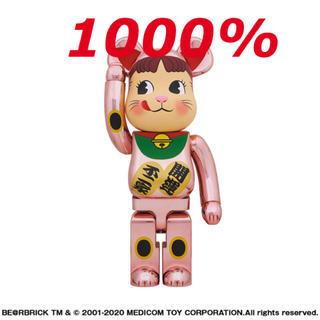 メディコムトイ(MEDICOM TOY)のBE@RBRICK 招き猫 ペコちゃん 桃金メッキ 1000% 不二家(その他)