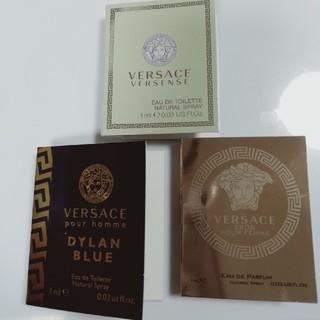 ヴェルサーチ(VERSACE)の【29】ヴェルサーチ香水サンプル3点セット (サンプル/トライアルキット)