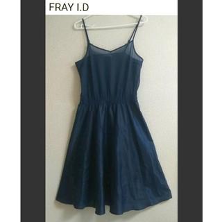 FRAY I.D - 【美品】FRAY I.D インナースリップドレス インナーワンピースペチコート