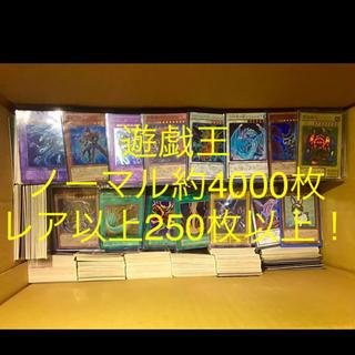 遊戯王 - 遊戯王カード ノーマル4000枚 レア以上250枚