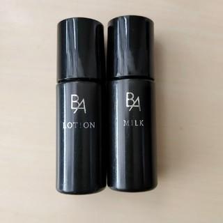 POLA - ポーラ B.A  BA ローション ミルク
