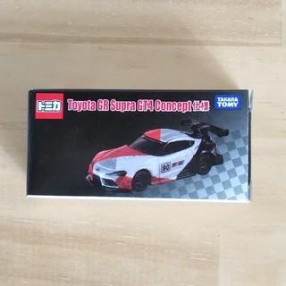 タカラトミー(Takara Tomy)のトミカ トヨタGR スープラ GT4 Concept仕様(ミニカー)