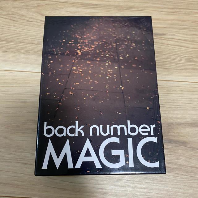 BACK NUMBER(バックナンバー)のMAGIC(初回限定盤A DVD) エンタメ/ホビーのCD(ポップス/ロック(邦楽))の商品写真