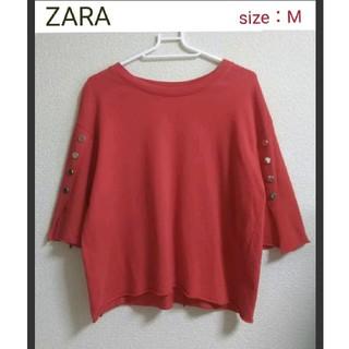ZARA - 【美品】ZARA ゆったり七分袖カットソー Mサイズ