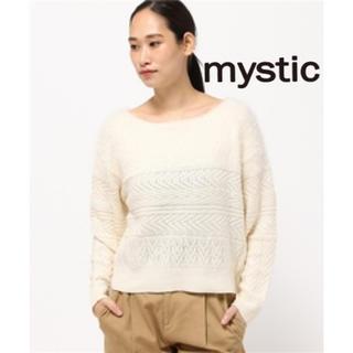 ミスティック(mystic)のニットセーター(ニット/セーター)