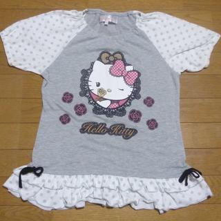 ハローキティ(ハローキティ)のハローキティ チュニック サイズ160 <b441>(Tシャツ/カットソー)
