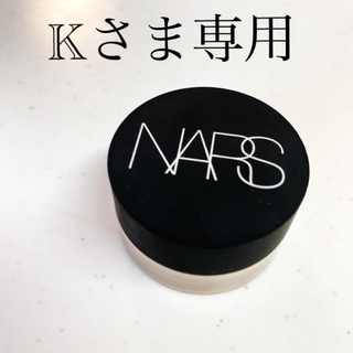 NARS - *NARS ナーズ*ソフトマットコンプリートコンシーラー*1275*残量約7割