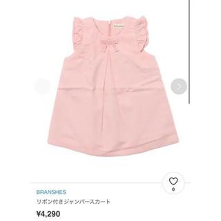 ブランシェス(Branshes)の定価¥4290☆新品未使用☆ブランシェス☆リボン ジャンパースカート ワンピース(ワンピース)