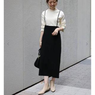 ノーブル(Noble)のNOBLE  ショルダーストラップサロペットスカート 定番人気商品(ロングスカート)