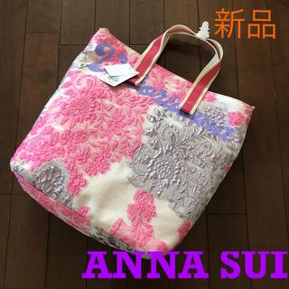 アナスイ(ANNA SUI)の新品 アナスイ ANNA SUI 店舗限定 トートバッグ 新作 ダマスク  (トートバッグ)