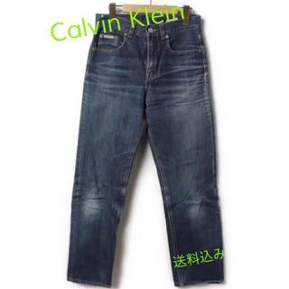 カルバンクライン(Calvin Klein)のカルバン・クライン デニムパンツ Gパン Calvin Klein(デニム/ジーンズ)