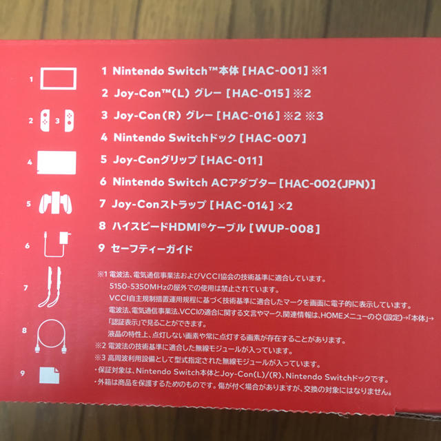 Nintendo Switch(ニンテンドースイッチ)の任天堂スイッチ 本体 新品 エンタメ/ホビーのゲームソフト/ゲーム機本体(家庭用ゲーム機本体)の商品写真