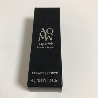 コスメデコルテ(COSME DECORTE)のコスメデコルテ AQMW リップ(口紅)